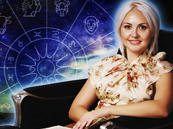 Астролог Володина назвала три знака Зодиака, кого ожидает удача в первой половине января 2020 года