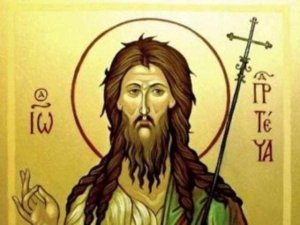 Какой сегодня праздник: 20 января 2020 отмечается церковный Иванов день в России