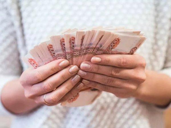 На Алтае подросток стал миллионером, оплатив проезд женщине с ребенком