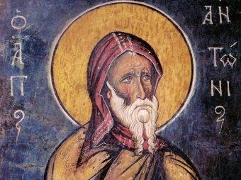 Какой сегодня праздник: 30 января 2020 года отмечается церковный праздник Антон-перезимник