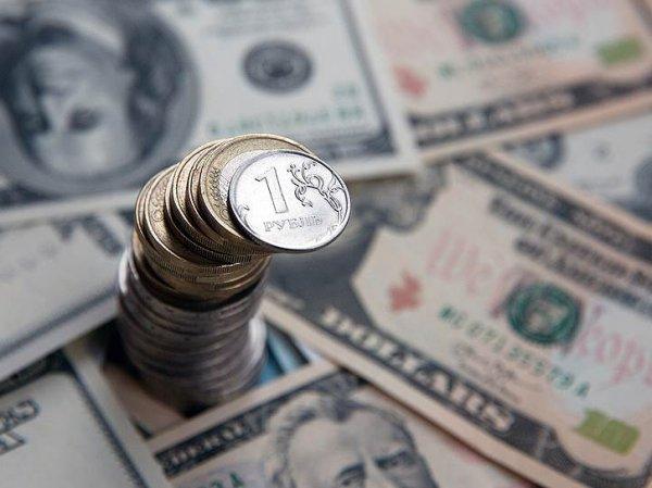 Курс доллара на сегодня, 23 января 2020: как коронавирус из Китая повлияет на курс рубля