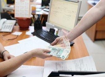 Названы средние зарплаты по России за 2019 год