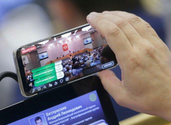 Стало известно, какие российские приложения станут обязательными в смартфонах