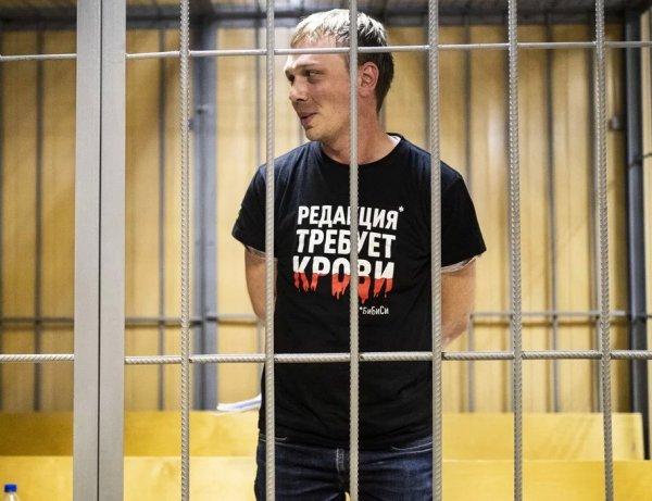 Суд арестовал пятерых экс-полицейских, обвиняемых в подбросе наркотиков Ивану Голунову
