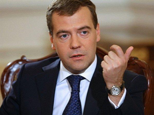 Названа неожиданная версия отставки Медведева