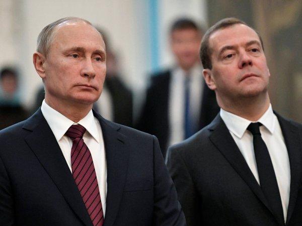 После послания Путина Федеральному собранию правительство России ушло в отставку