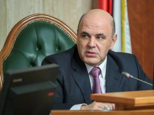 """СМИ: Мишустин скрыл элитный особняк на Рублевке, записав его на """"Российскую Федерацию"""""""