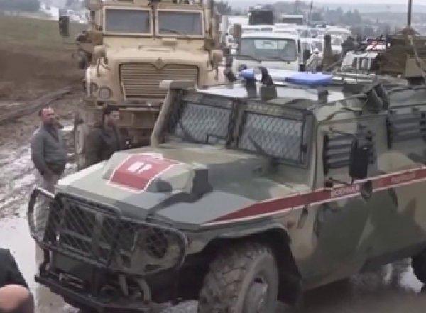 Военные США перехватили российского генерала в Сирии