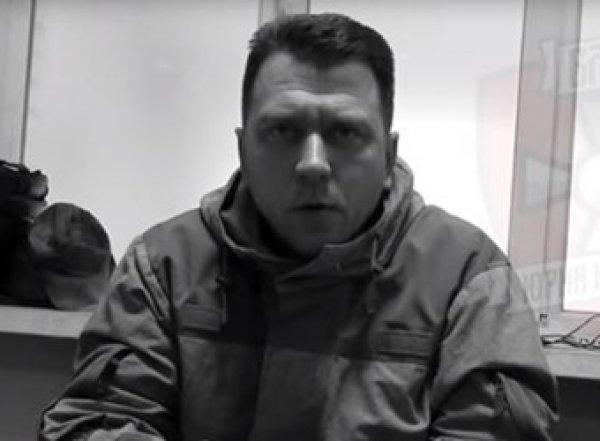 ВДонецкевыстрелом вспину убит замкомандующего спецназом МВД