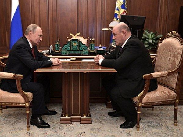 """""""Это не Кудрин"""": Путин предложил кандидатуру на пост премьер-министра"""