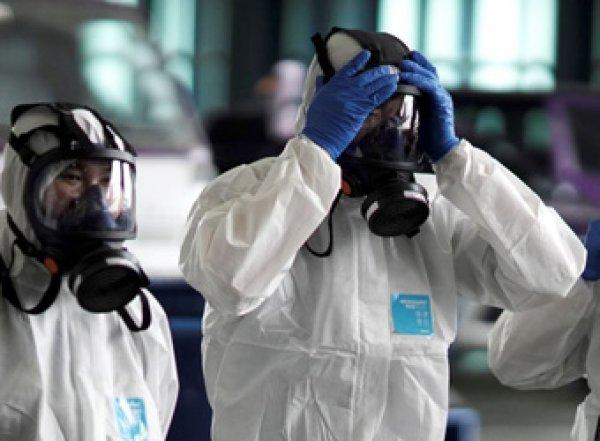 ВОЗ признала вспышку коронавируса чрезвычайной ситуацией