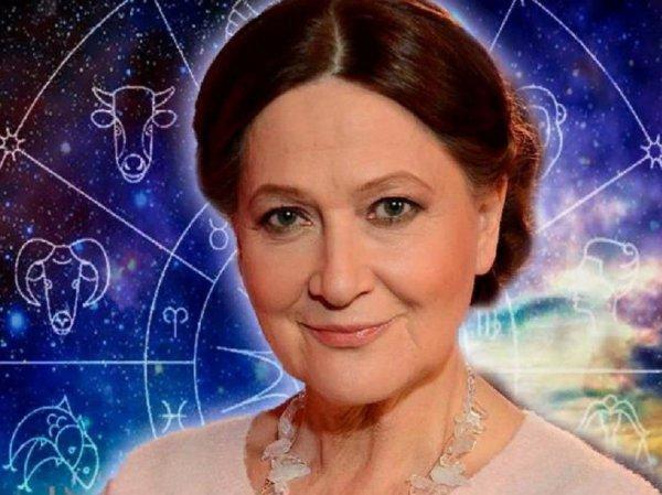 Астролог Глоба назвала 4 знака Зодиака, у кого жизнь резко изменится в 2020 году