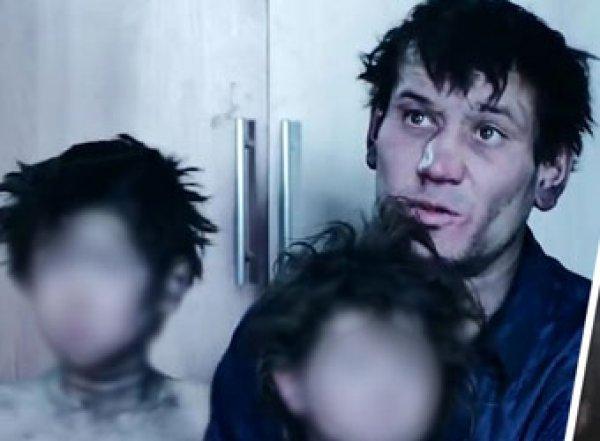 В Чите у отца-бомжа отобрали четверых детей-маугли (ВИДЕО)