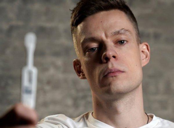 «Ими брезгуют»: Дудь снял фильм о больных ВИЧ в России (ВИДЕО)