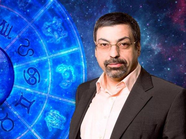 Астролог Павел Глоба назвал три знака Зодиака, кого ожидают резкие перемены в 2020 году