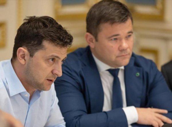 Зеленский вынудил Богдана покинуть пост главы офиса президента