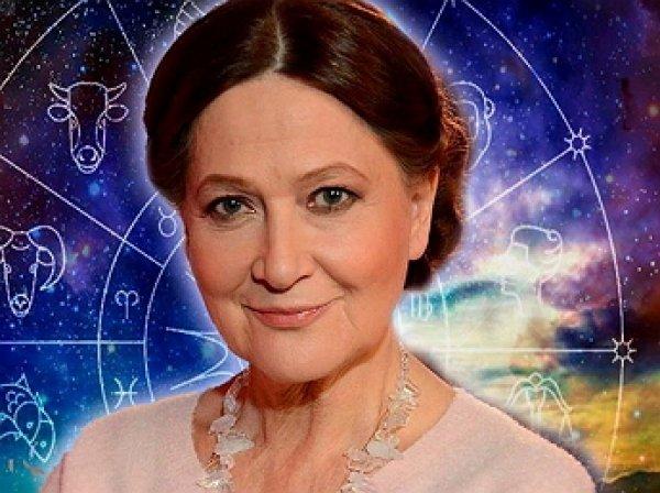 Астролог Глоба назвала 4 знака Зодиака, кого ожидает удача в марте 2020 года