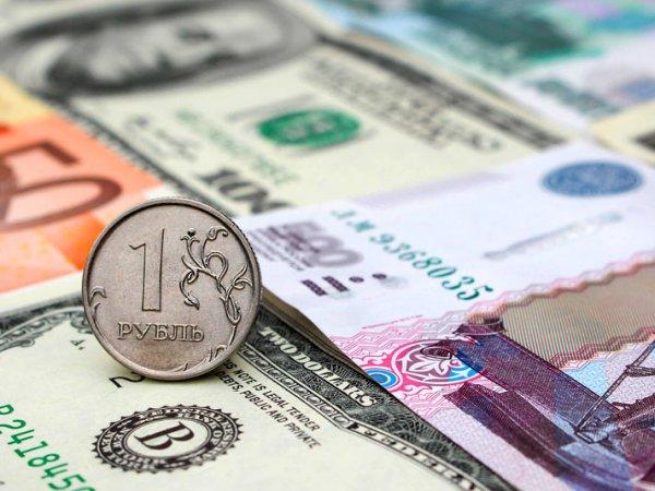 Курс доллара на сегодня, 3 февраля 2020: коронавирус ударил по рублю - эксперты