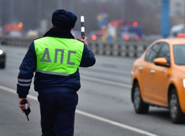 Минюст сообщил о 50%-ной скидке на штрафы по новому КоАП
