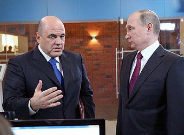 """""""Мишустина не было"""": Путин рассказал как выбирал премьер-министра"""