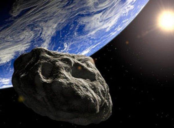 Амур или Аполлон: обнаружен новый естественный спутник Земли (ФОТО)