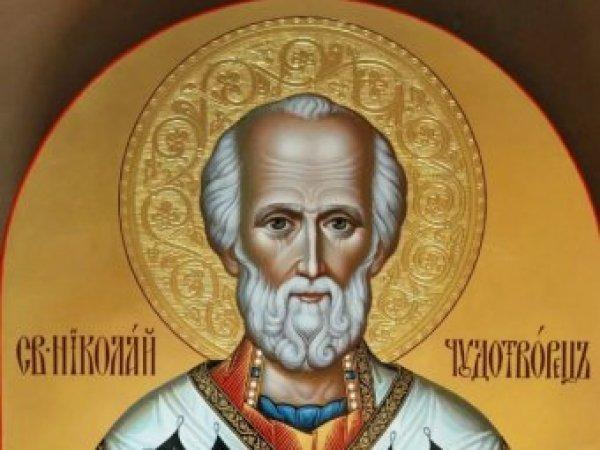 Какой сегодня праздник: 17 февраля 2020 года отмечается Никола Студеный
