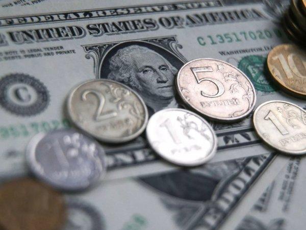 Курс доллара на сегодня, 20 февраля 2020: рубль поддержал Запад – эксперты