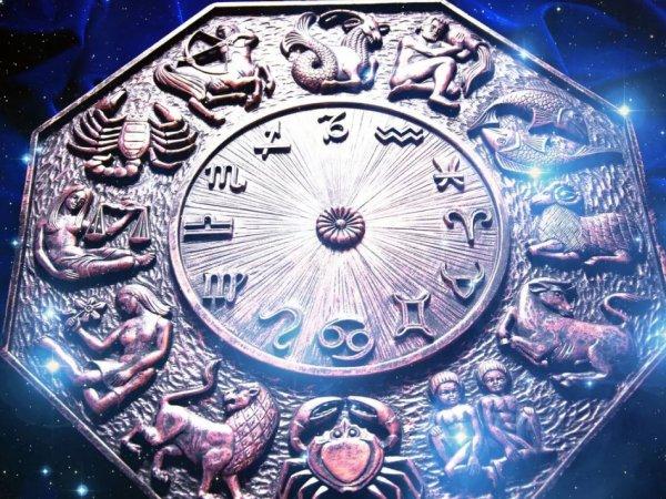 Астрологи назвали 20.02.2020 лучшим днем для нескольких знаков Зодиака