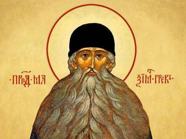 Какой сегодня праздник: 3 февраля 2020 года отмечается церковный праздник Максимов день в России