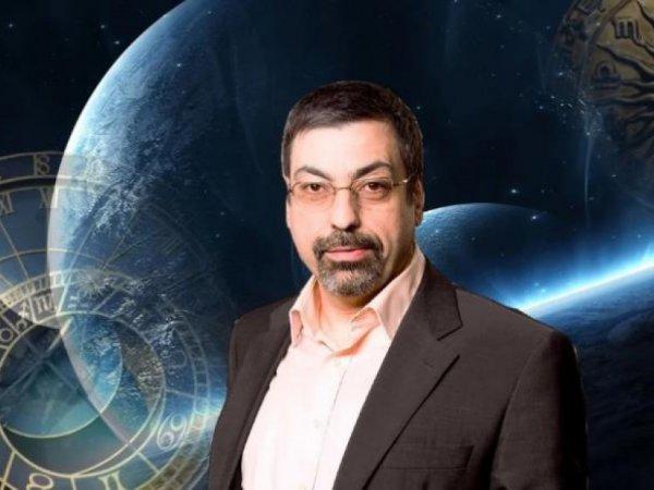 Астролог Павел Глоба назвал 4 знака Зодиака, кто разбогатеет в марте 2020 года