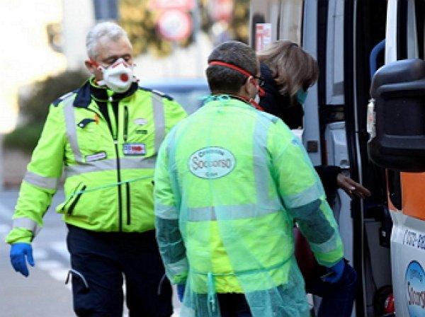"""""""Отменили карнавал и показы мод"""": 152 человека в Италии заболели коронавирусом, трое умерли"""