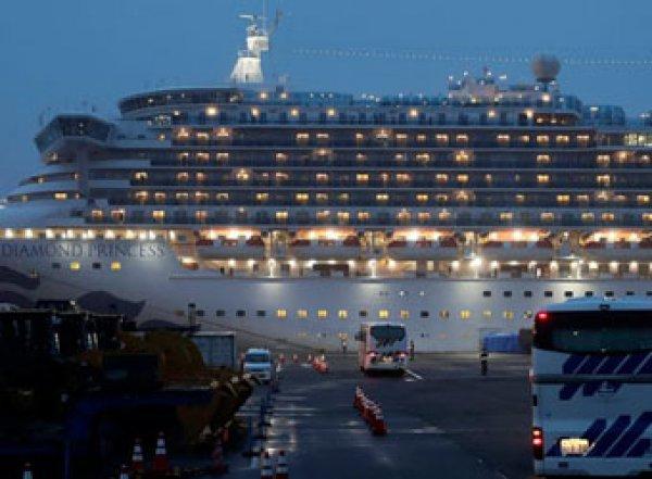 На лайнере Diamond Princess в Японии сняли карантин