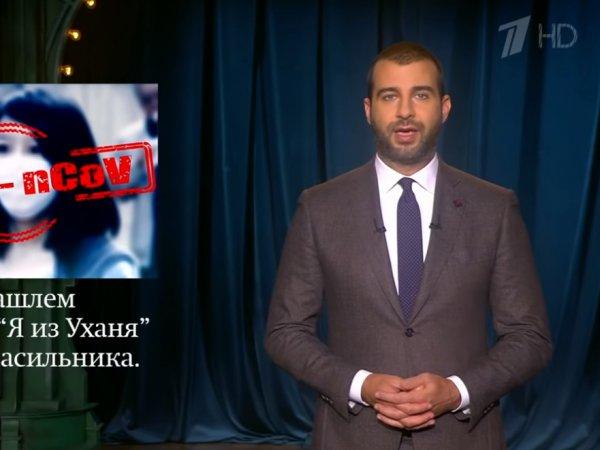 """""""Это здорово"""": Ургант оскорбил Витаса в эфире Первого канала, назвав его насильником (ВИДЕО)"""