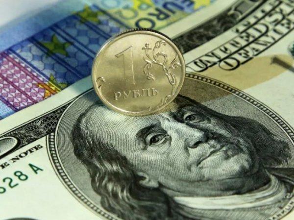 Курс доллара на сегодня, 27 февраля 2020: доллар резко взлетит из-за коронавируса – эксперты