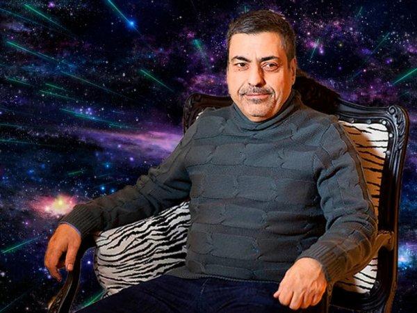 Астролог Павел Глоба назвал 4 знака Зодиака, кого ожидает удача в середине февраля 2020 года