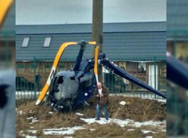 В России разбился вертолет оружейного барона
