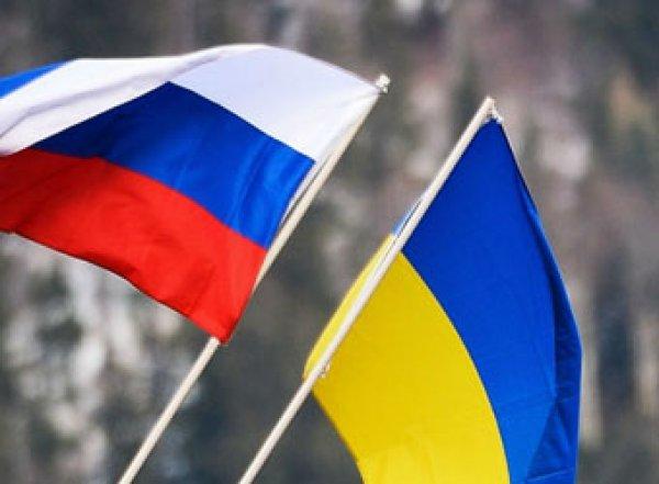 Украина заявила о новой эре в отношениях с Россией