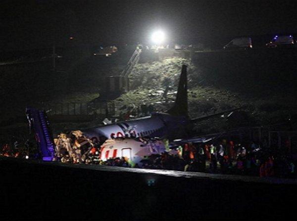 В аэропорту Стамбула самолет совершил жесткую посадку: 1 погиб, 157 ранены