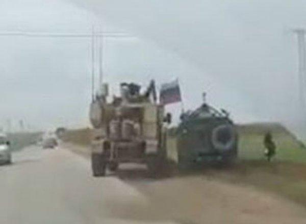 Появилось видео инцидента с участием бронемашин России и США в Сирии