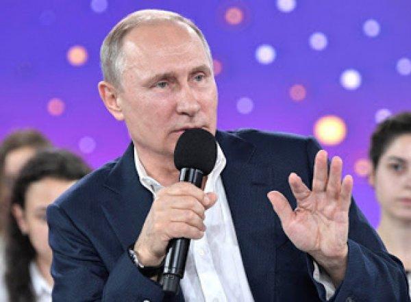 Путин рассказал, как и когда пройдет голосование по изменениям Конституции