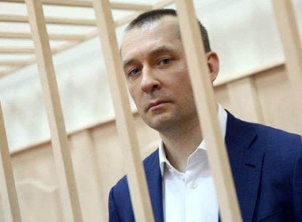 СМИ: полковника Захарченко обвиняют в полуторамиллиардной взятке