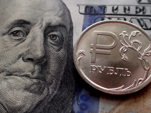 Курс доллара на сегодня, 28 февраля 2020: что будет с курсом рубля в марте, рассказали эксперты