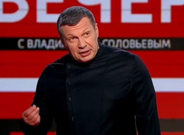 """""""Откуда появилось?"""": Соловьев отреагировал на ролик со смеющейся над льготами телеведущей"""