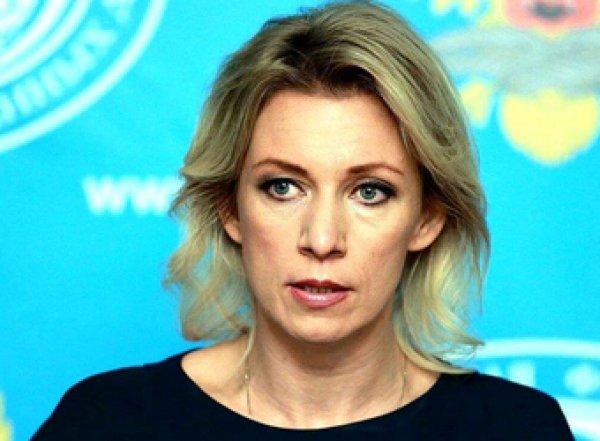 """""""Пыталась, но не могу"""": Захарова заявила о неуважении к Собчак (ВИДЕО)"""