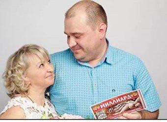 Забудем про ипотеку: водитель из Екатеринбурга выиграл 500 млн рублей в лотерею