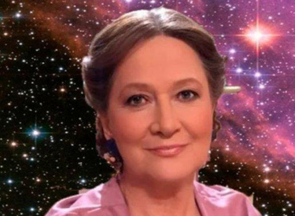 Астролог Тамара Глоба назвала самую крепкую пару среди знаков Зодиака