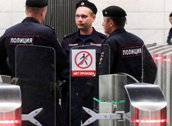"""В Москве неизвестные """"заминировали"""" все станции метро, три вокзала и семь судов"""