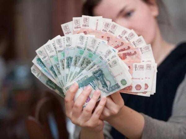 Эксперты назвали вакансии с зарплатой 800 тысяч рублей