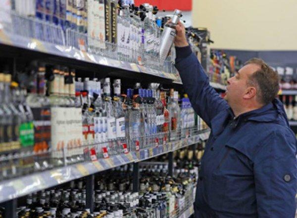 Названы регионы России – лидеры по потреблению водки