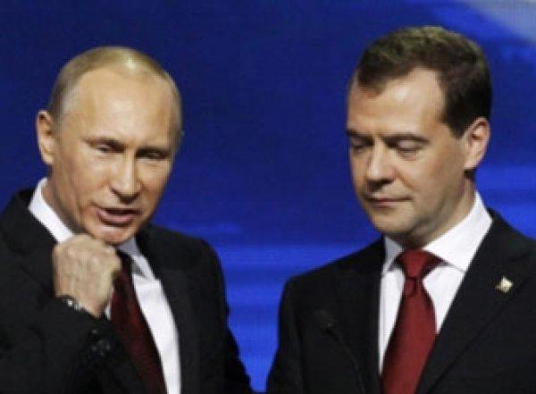 В Конституции хотят закрепить неприкосновенность российских экс-президентов